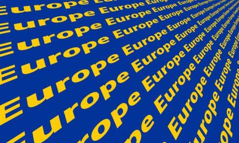 Η Ημέρα της Ευρώπης – Η Δική μας Ημέρα