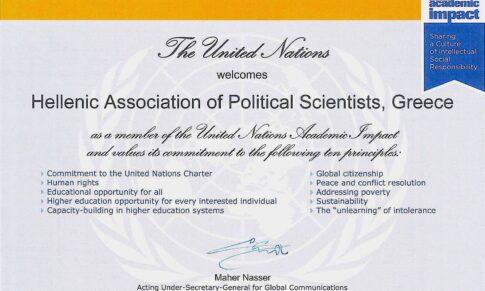 Ο Ε.Ο.Π.Ε. μέλος του United Nations Academic Impact