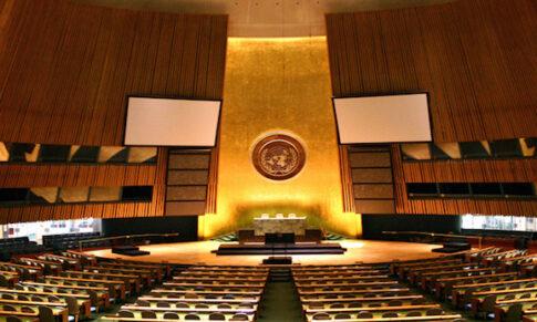 70 Χρόνια από την ίδρυση του Ο.Η.Ε.