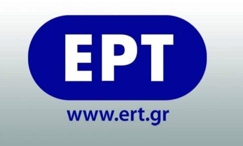 Συνέντευξη Πρόεδρου ΕΟΠΕ στο 1ο Πρόγραμμα της ΕΡΤ (GPW)
