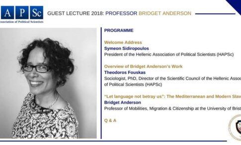 Διάλεξη Επισκέπτριας Καθηγήτριας 2018: Bridget Anderson