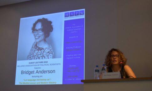 ΔΤ – Διάλεξη καθ. Bridget Anderson
