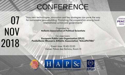 Η εκδήλωση του ΕΟΠΕ στη Σύνοδο Ειρήνης