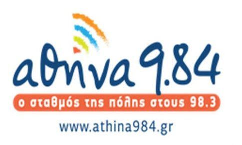 Συνέντευξη Προέδρου ΕΟΠΕ στον Αθήνα 9,84