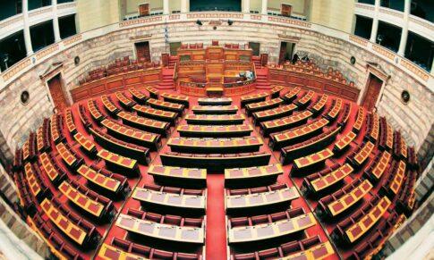 Ηπρόταση του ΕΟΠΕ επί της συνταγματικής αναθεώρησης