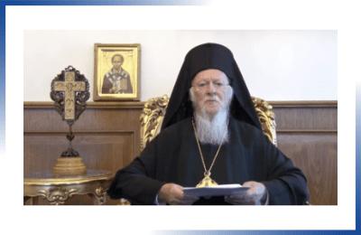 Χαιρετισμός του Οικουμενικού Πατριάρχη κ.κ. Βαρθολομαίου