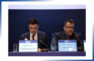 Τελετή έναρξης διεθνούς συνεδρίου POLITEIA