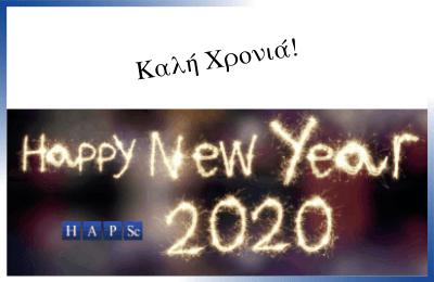 Ευτυχισμένο και δημιουργικό το 2020!