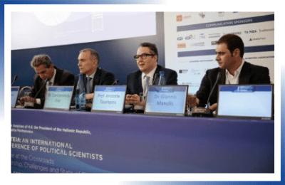 """Διεθνής επιστημονικός συνεδριακός θεσμός """"POLITEIA"""""""