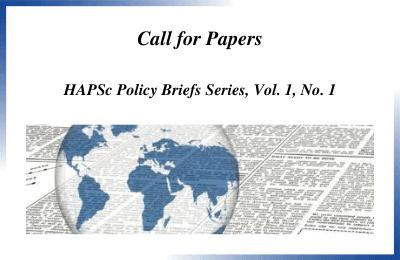 """Ανακοίνωση πρώτης πρόσκλησης """"HAPSc's Policy Briefs series"""""""