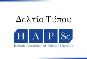 Γενική Συνέλευση ΕΟΠΕ 2021