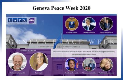 ΕΟΠΕ: η ελληνική συμμετοχή στην Εβδομάδα Ειρήνης του ΟΗΕ