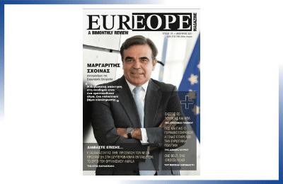 EUREOPE Magazine – 1ο Τεύχος