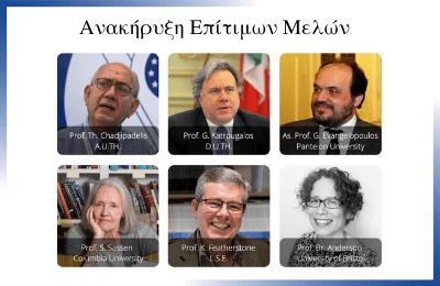 Announcement of Honorary Members