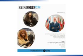 EUREOPE Pod #1 – Η Πορεία Εμβάθυνσης της ΕΕ, η Ευρώπη του Σήμερα και η Ευρώπη που Οραματιζόμαστε