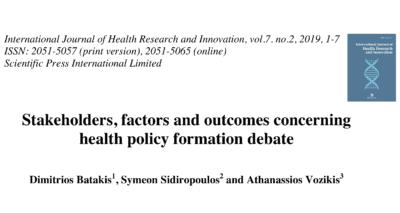 Άρθρο στο International Journal of Health Research and Innovation