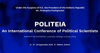Η επίσημη ιστοσελίδα του διεθνούς συνεδρίου POLITEIA