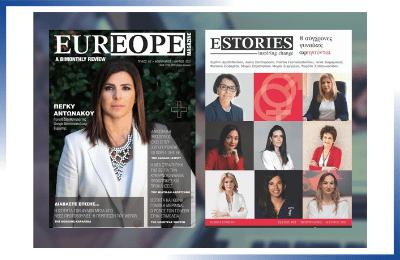 EUREOPE Magazine – 2ο Τεύχος