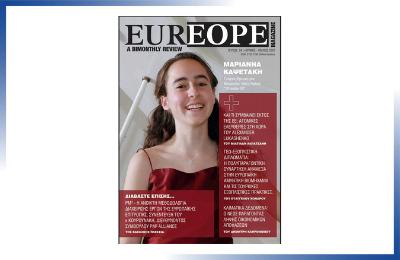 EUREOPE Magazine – 4ο Τεύχος