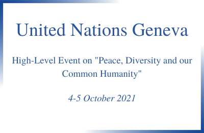 """Invitation to the High-Level Event on """"Peace, Diversity and our Common Humanity"""""""